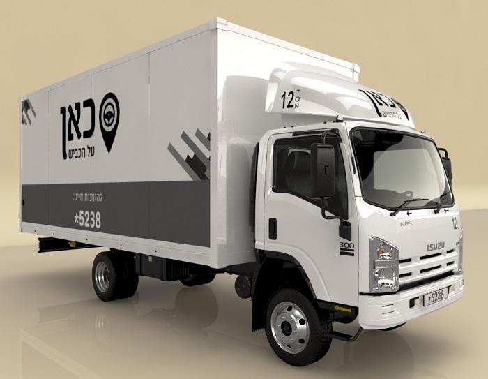 מותג חדש משאיות למכירה | UH-32