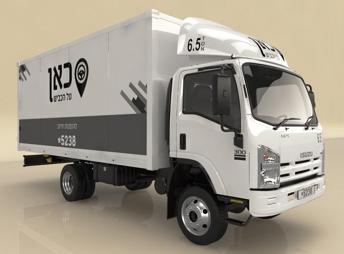 איסוזו סומו – 6.5 טון