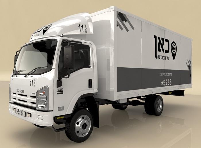 ליסינג לרכישת משאית