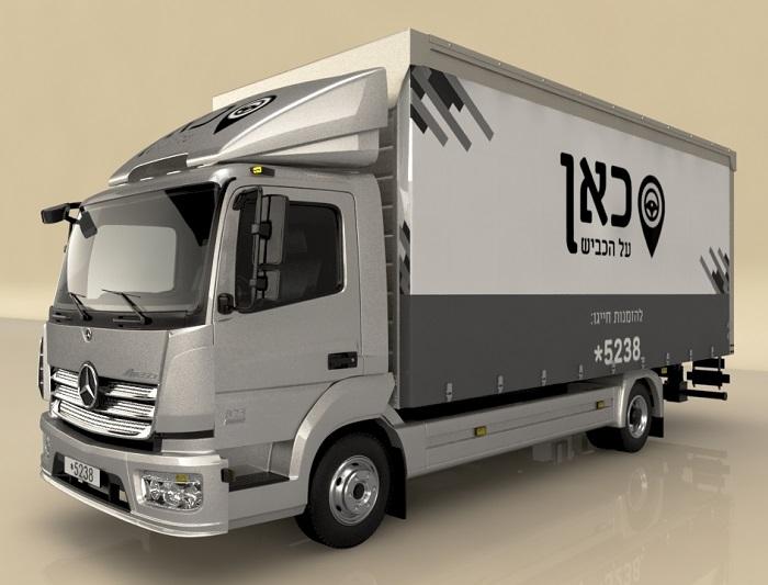משאית להובלת דירה