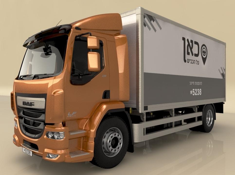 מאוד משאיות למכירה | YC-36