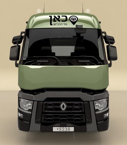 משאיות למכירה עד 12 טון