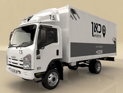 משאיות משומשות למכירה