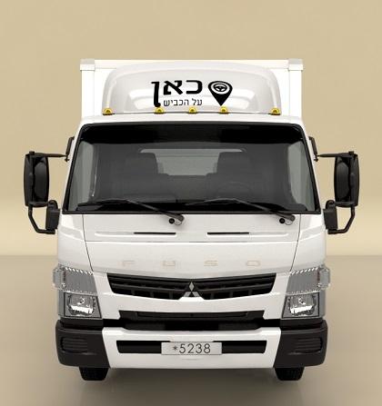 משאית מנוף הרמה למכירה