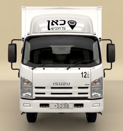 משאית בטון יד 2