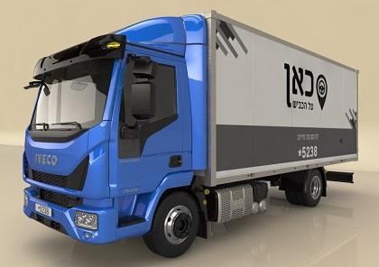 משאית רמסע למכירה