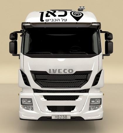 משאית רמסע 15 טון למכירה