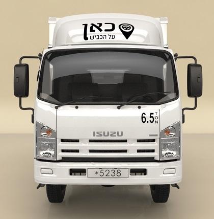 עלות ליסינג תפעולי למשאית