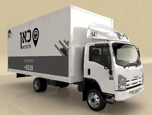 ארגזים ומרכבים למשאית