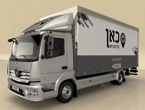 משאית היברידית