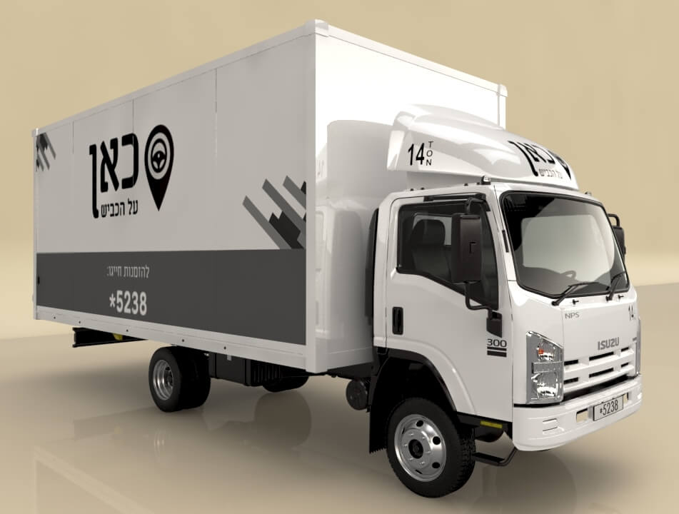 מוסך למשאיות איסוזו
