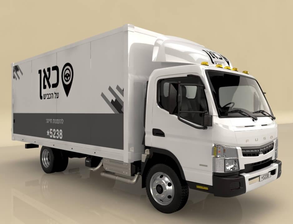 משאית מעל 15 טון