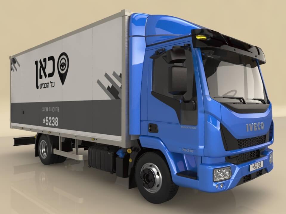 משאיות קירור בליסינג