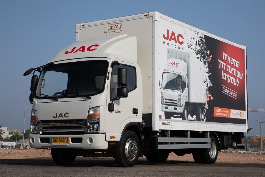 משאיות JAC